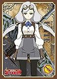 キャラクタースリーブ 荒野のコトブキ飛行隊 ケイト(EN-714)