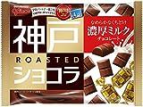 江崎グリコ 神戸ローストショコラ 濃厚ミルクチョコレート 185g×6個