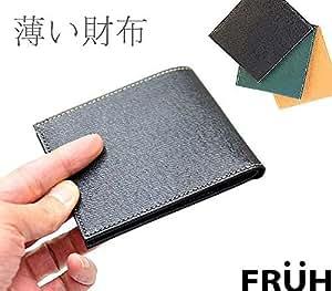 FRUH フリュー スマートショートウォレット2 メンズ 牛革二つ折り財布  (ブラック)
