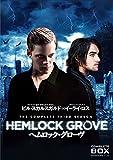 ヘムロック・グローヴ<サード・シーズン> コンプリート・ボックス[DVD]