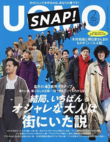 UOMO(ウオモ) 2020年 02 月号 [雑誌]