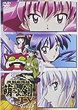 機動新撰組 萌えよ剣 TV Vol.3[DVD]