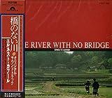 「橋のない川」オリジナル・サウンドトラック