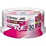 ビクター 2倍速対応BD-RE 30枚パック 25GB ホワイトプリンタブルVictor BV-E130E30W