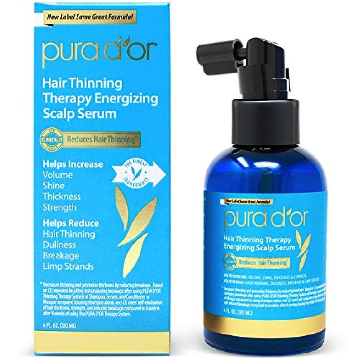 傾向輝く七時半PURA D'OR 薄毛対策 セラピー 活性化 頭皮 セラム リバイタライザー (120ml 4オンス) 有効成分 アルガンオイル、ビオチン、カフェイン、幹細胞、カタラーゼとDhtブロッカー、全てのヘアタイプに、男性 &...