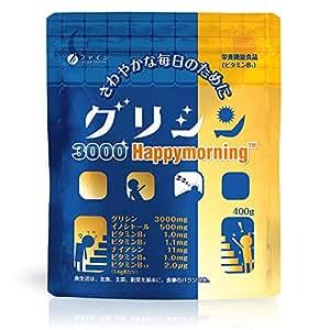 【Amazon.co.jp 限定】ファイン グリシン3000 ハッピーモーニング 大容量タイプ 400g入