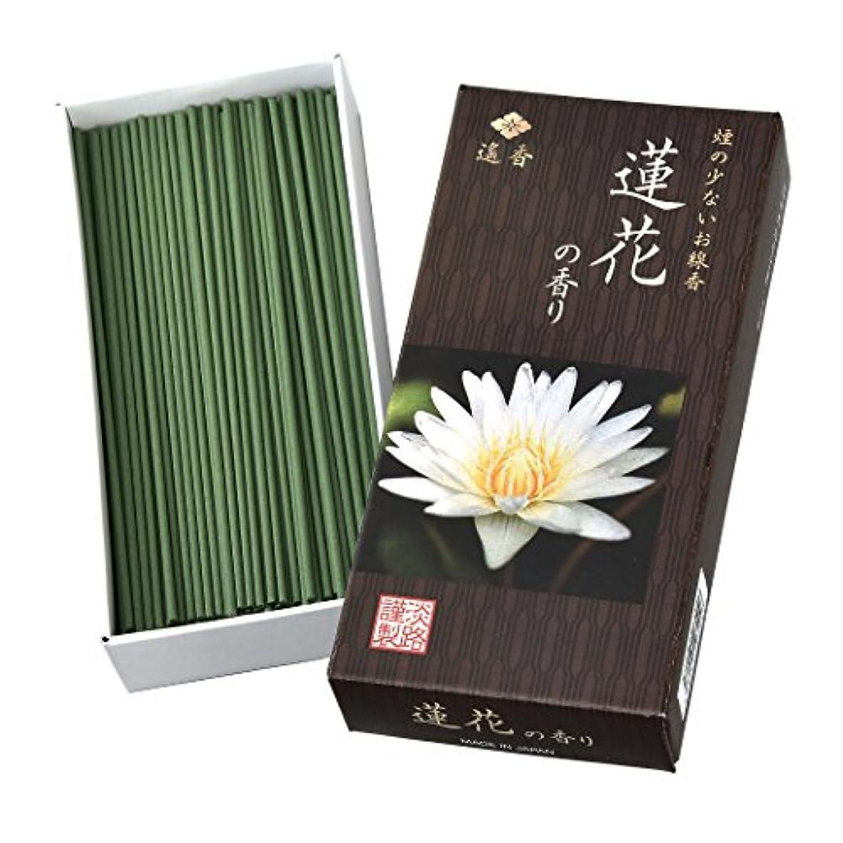 鋭く里親たるみ遙香 蓮花の香り 3個セット