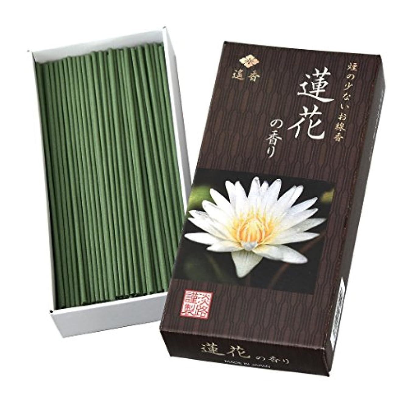 成果著名な市区町村良生活 遙香 蓮花の香り 3個