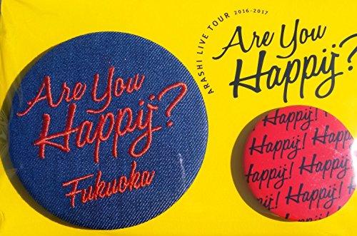 嵐 「LIVETOUR Are you Happy?2016」 公式グッズ 福岡 会場限定 バッジセット …