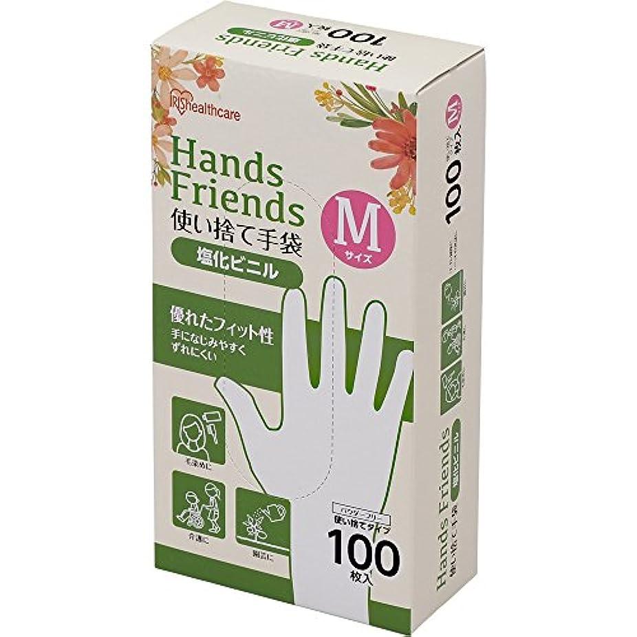 肯定的商品乳白使い捨て手袋 クリア 塩化ビニル 100枚 Mサイズ PVC-100M