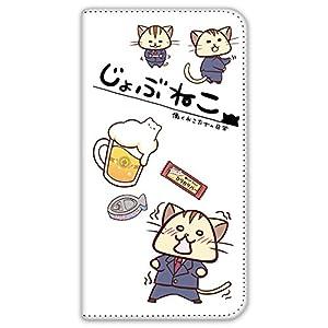 じょぶねこ iPhone7 Plus ケース 手帳型 両面プリント手帳 一杯A (jn-036) ~働くねこたちの日常~ カード収納 スタンド機能 WN-LC473758-LL