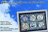 208ピース ジグソーパズル 天空の城ラピュタ 天空の城便り アートクリスタルジグソー(18.2x25.7cm)