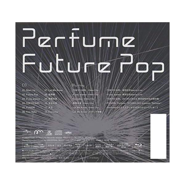 Future Pop(完全生産限定盤)(Blu...の紹介画像2