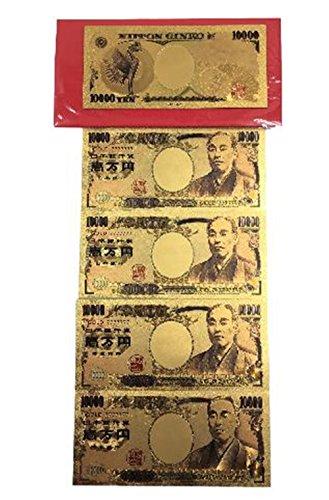 Mignon Lapin 24K 風水 金運 アップ 日本円 札 10000円 壱萬円 レプリカ ゾロ目 7777777 (02 5枚)