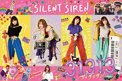 31313(初回限定盤)(DVD付)