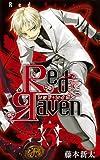 Red Raven(3) (ガンガンコミックス)