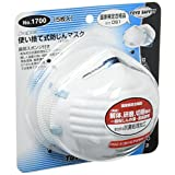 TOYO 使い捨て式防じんマスク No.1700