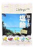 名糖産業  ことりっぷ 旅する塩飴  80g×6袋