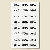 HEIKOタックラベル No.615 試供品 13×22mm 312片