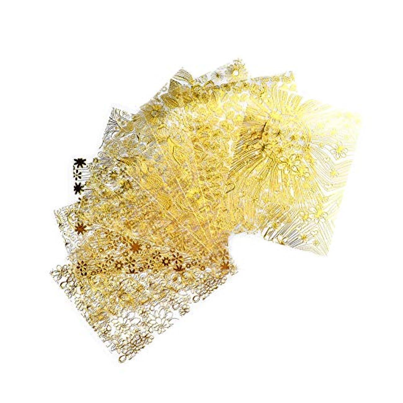 喜劇放射性感動する金属の自己接着性ネイルステッカー8花柄のネイルステッカー3DネイルネイルDIYの宝石装飾された女性の少女金