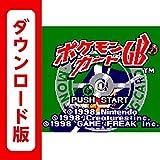 ポケモンカードGB [3DSで遊べるゲームボーイカラーソフト][オンラインコード]
