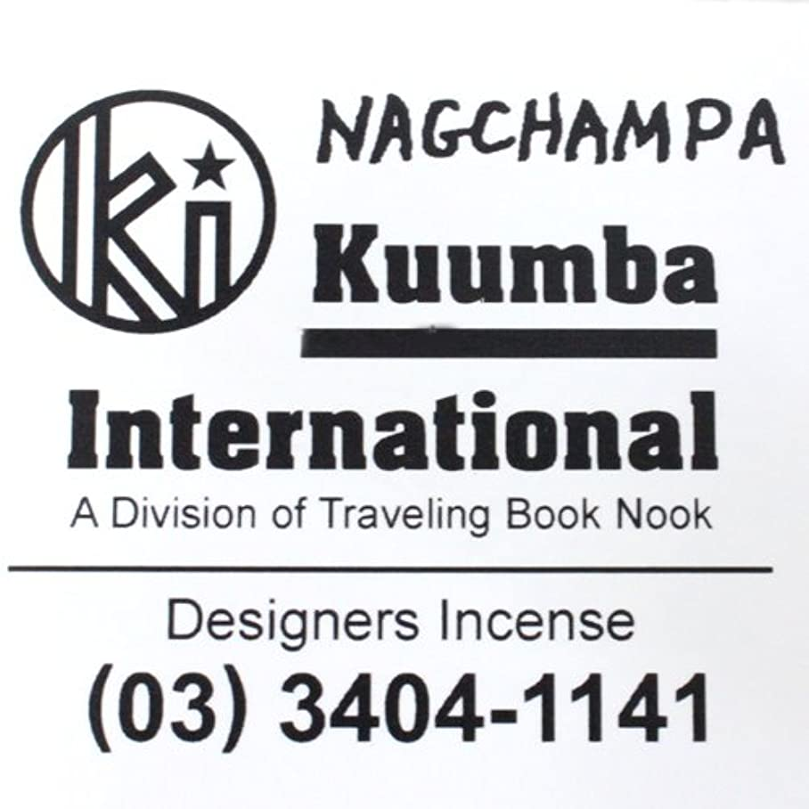 踏みつけ道徳運営KUUMBA (クンバ)『incense』(NAGCHAMPA) (Regular size)