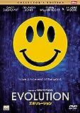 エボリューション CE [DVD]