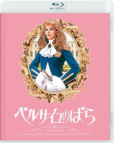 ベルサイユのばら デジタルリマスター版 [Blu-ray]...
