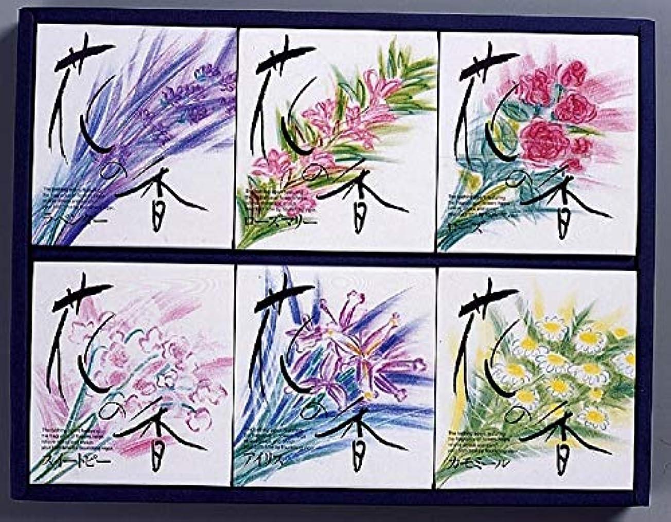 リゾートセントひねり花の香 NHK-20 [医薬部外品]