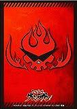 ブシロードスリーブコレクション ハイグレード Vol.1440 天元突破グレンラガン『グレン団』 パック