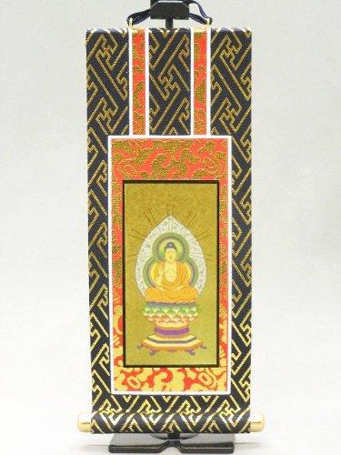 掛軸 仏壇用 臨済宗 本尊(座釈迦) 30代 紺金