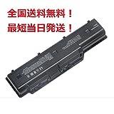 【Y.K】【国内発送】【高品質セル使用】NEC 新品 PC-VP-WP104 PC-VP-WP114 PC-VP-WP127 互換バッテリー