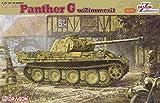 DR6384 1/35 WW.II ドイツ軍 パンターG型 w/ツィメリットコーティング
