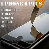fiveAstar iPhone6 / 6s Plus 液晶 保護 強化 ガラス フィルム 表面強度 9H 極薄 0.26 mm 透過率95% ガラス角面取り処理済 割れ キズ 防止 A250 (5.5インチ iPhone 6 Plus)