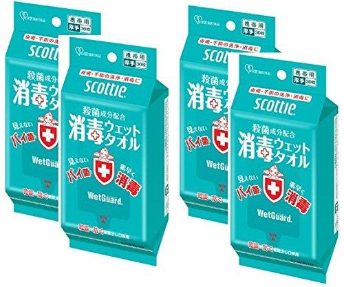 スコッティ 消毒ウエットタオル ウェットガード 30枚 【4点セット】