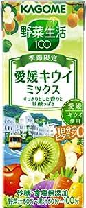 カゴメ 野菜生活100 愛媛キウイミックス 200ml×24本