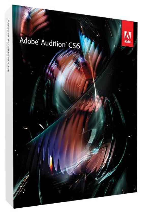 弱める囚人冷えるAdobe Audition CS6 Windows版 (旧製品)