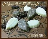 超ロングセラー♪珍しい木の葉型の3種チョコ【リーフメモリー】 (こちらの商品の内訳は『250gサイズ 1ケース(12袋/1ケース)』のみ)