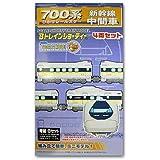 □Bトレインショーティー新幹線700系 ひかりレールスター 中間車4両セット