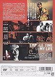 我が人生最悪の時 ― 私立探偵 濱マイク シリーズ 第一弾 [DVD] 画像