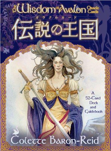 伝説の王国オラクルカード日本語版