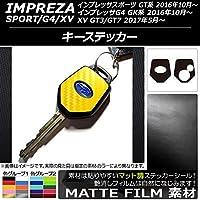 AP キーステッカー マット調 スバル インプレッサ スポーツ/G4/XV GT/GK系 2016年10年~ ホワイト AP-CFMT2138-WH 入数:1セット(2枚)