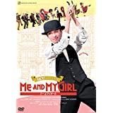 花組宝塚大劇場公演 UCCミュージカル『ME AND MY GIRL』 [DVD]