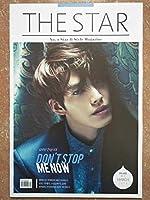THE STAR KOREA【韓国雑誌】キム・ウビン 表紙 2014年 3月号