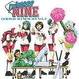 「プリンセスナイン 如月女子高野球部」オリジナル・サウンドトラック(2)