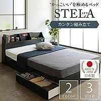 日本製 照明付き コンセント付き 収納ベッド セミダブル (SGマーク国産ポケットコイルマットレス付き) ブラック 黒 『STELA』ステラ 宮付き 国産 頑丈ベッドフレーム チェストベッド
