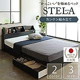 照明付き 宮付き コンセント付き 国産 収納ベッド セミダブル (フレームのみ) ブラック 黒 『STELA』ステラ 日本製 頑丈ベッドフレーム チェストベッド