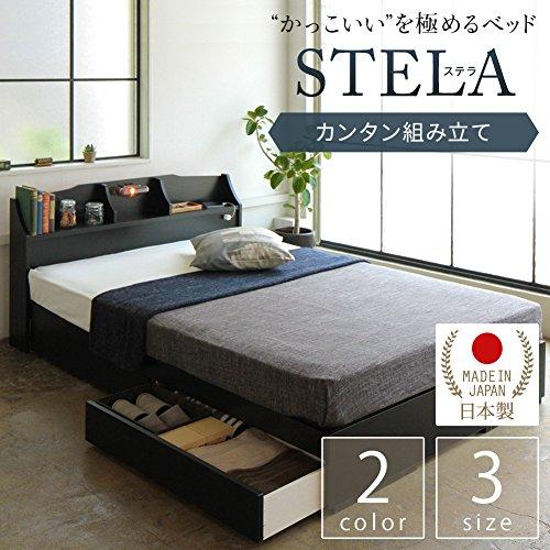 日本製 照明付き コンセント付き 収納ベッド シングル