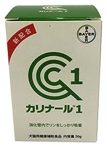 バイエル カリナール1 (犬・猫用) 50g
