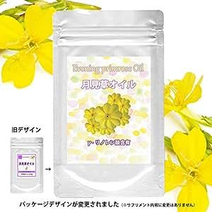 γ-リノレン酸含有月見草オイル3ヶ月分(90粒×1袋)